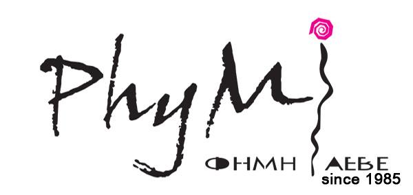 Phymi